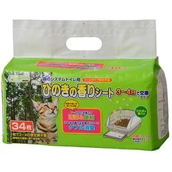 クリーンミュウ [猫のシステムトイレ用 ひのきの香りシート 34枚]