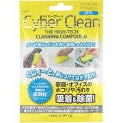 Cyber Clean(サイバークリーン)Home&Office [家庭・オフィス用 除菌クリーナー ジップタイプ 80g]