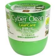 Cyber Clean(サイバークリーン)Leaf Care [観葉植物専用クリーナー ボトルタイプ]