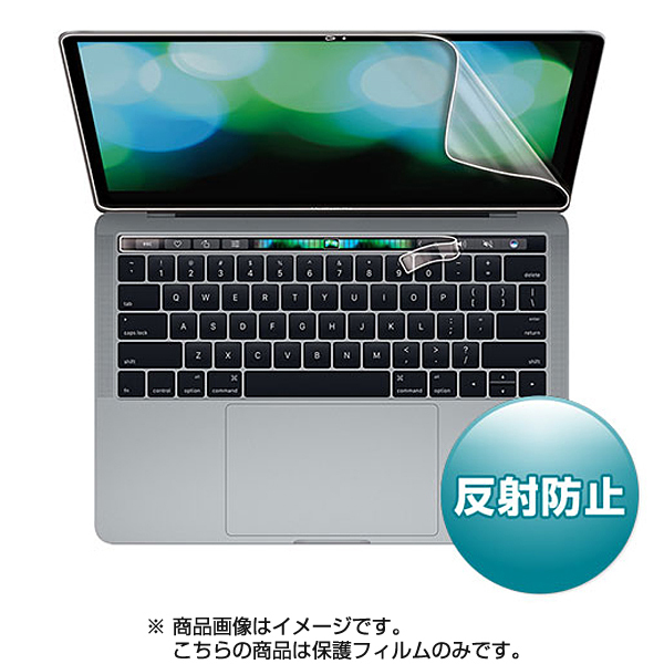 LCD-MBR13FT [13インチMacBook Pro Touch Bar搭載モデル用 液晶保護 反射防止フィルム]