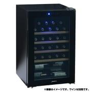 CD-30W [コンプレッサー式 最大33本収納可能 ワインセラー]