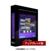 eXplorer 4 アップグレード版 [ソフトウェア音源]