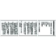 32405B [有機溶剤標識 有機溶剤等使用の注意事項]