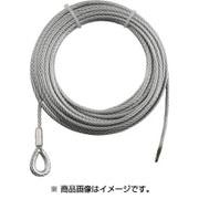 WWS1210 [手動ウインチ用ワイヤー φ12×10m用(シンブル入りロック加工)]