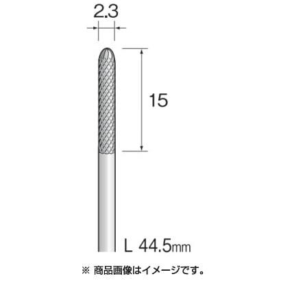 BC1523 [超硬カッター ファインクロスカット φ2.3]