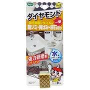 64133 [一撃くん 陶器・タイル用 ハーフ]