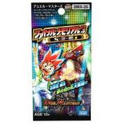 デュエル・マスターズ DMX-26 ファイナル・メモリアル・パック ~DS・Rev・RevF編~ [トレーディングカード]