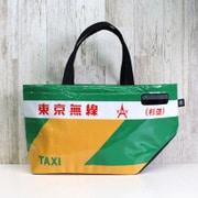 TXB01 [TAXIES トートバッグ 東京無線]