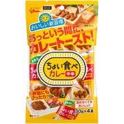 グリコ ちょい食べカレー(中辛)4本入り 120g [ルウ]