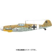 EDU82116 Bf109G-2 [1/48 プロフィパックシリーズ]