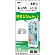 RK-AGC01L [iPhone7用 反射防止・抗菌フィルム]