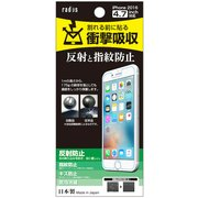 RK-ASC01L [iPhone7用 衝撃吸収フィルム 反射防止]