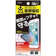 RK-ROC01L [iPhone7用 曲面対応衝撃吸収フィルム]