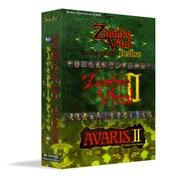 ゾンビヴアイタル1&2+アヴアリス2スペシャルボーナスパック [PCソフト]