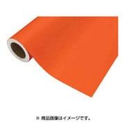 CS04522102 [カッティングシート221サニーオレンジ2m巻き]