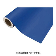 CS04552402 [カッティングシート524 ブルー2m巻き]