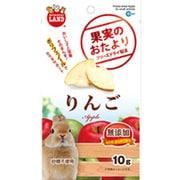 果実のおたより りんご 10g [小動物用フード・おやつ]