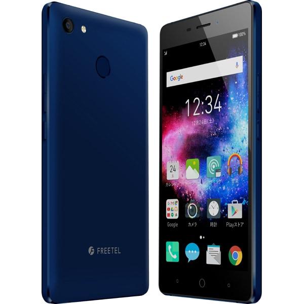 FTJ162E-RAIJIN-BL [FREETEL RAIJIN 雷神 Android 7.0搭載 5.5インチ液晶 SIMフリースマートフォン マットネイビー]