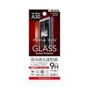 PG-WMA30GL01 [WALKMAN A30用 液晶保護ガラス スーパークリア]
