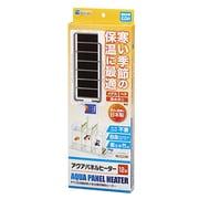 アクアパネルヒーター 12W [PTC方式鑑賞魚小型水槽用補助ヒーター]