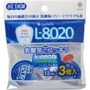 マウスウォッシュ クチュッペ L-8020 ソフトミント ポーション 3個入