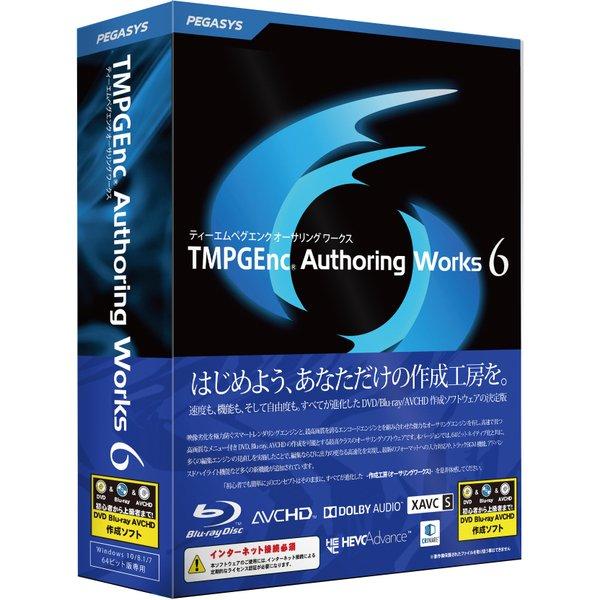 TMPGEnc Authoring Works 6 [Windows]