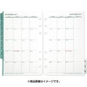 63255 [オリジナル・見開き月間カレンダー 2017年4月始まり クラシックサイズ]
