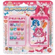 キラキラ☆プリキュアアラモード おしゃべりタッチフォン