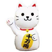 SA-1351WH ビニールディスプレイ招き猫 白