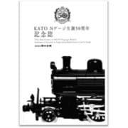 25-050 [KATO Nゲージ誕生 50周年記念誌]
