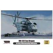1/72 エアクラフトシリーズ アメリカ海軍 MH-53E シードラゴン [プラモデル]