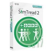 SimTread 2(2015~2017対応版) [CADソフト]