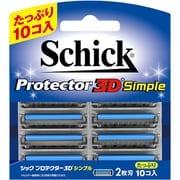 プロテクター3D シンプル 替刃 10個入り [プロテクターシリーズ 替刃]