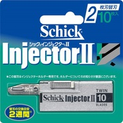 インジェクターII 2枚刃 替刃10枚入り [インジェクター替刃]