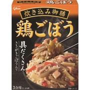 炊き込み御膳 鶏ごぼう 238g [ご飯の素 3合用(3~4人前)]