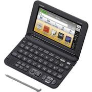 XD-G8000BK [電子辞書 EX-word(エクスワード) XD-Gシリーズ 生活・ビジネスモデル 140コンテンツ収録 ブラック]