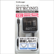 RSK-16STBK [AC充電器 ストロング 1.8A ブラック]