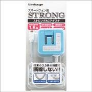 RSK-16STBL [AC充電器 ストロング 1.8A ブルー]