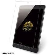 BSTPZ500KLFG [ZenPad 3S 10 LTE Z500KL専用 指紋防止 液晶保護フィルム 高光沢タイプ]