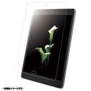 BSTPZ500KLFT [ZenPad 3S 10 LTE Z500KL専用 指紋防止 液晶保護フィルム スムースタッチタイプ]