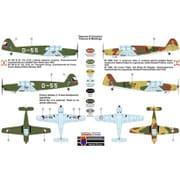 1/72 エアクラフトシリーズ KPM0082 メッサーシュミット Bf108B/K-70 「海外仕様」 [プラモデル]
