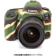 イージーカバー Canonデジタル一眼 EOS 5DMark用IV カモフラージュ