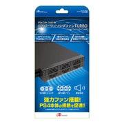 ANS-PF038BK [PS4(CUH-2000)用ハイパークーリングファンTURBO ブラック]