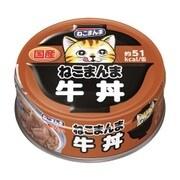 ねこまんま牛丼 70g [キャットフード]