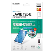 TB-NEE7FAFLFAHD [NEC LAVIE Tab E(PC-TE507FAW)指紋防止エアーレスフィルム 高精細反射防止]