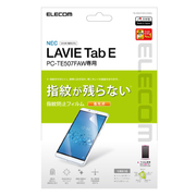 TB-NEE7FAFLFANG [NEC LAVIE Tab E(PC-TE507FAW)指紋防止エアーレスフィルム 高光沢]