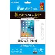 TB-A14FLAC [iPad Air2 保護フィルム 極み エアーレス 反射防止]