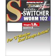 Worm102 S スイッチャー #4/0