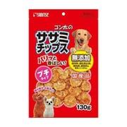 ゴン太のササミチップス プチタイプ [愛犬用スナック 130g]