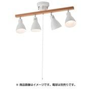 LT-YN40AW-W [4灯 シーリングライト ホワイト 電球別売り]